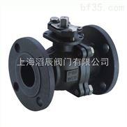 Q41F碳鋼法蘭球閥