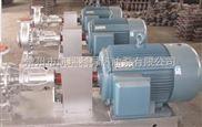 供应 wry热油泵 高温热油泵wry80-50-180