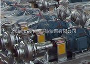 供应 wry热油泵 节能热油泵wry100-65-200