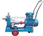 JMZ不銹鋼自吸泵推車型(酒精泵)