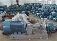 大流量热油泵 船用热油泵 节能油泵
