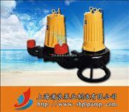 AS-排污泵,AS切割排污泵,排污泵型号,排污泵功率