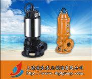排污泵,JYWQ搅均排污泵,排污泵型号,排污泵原理