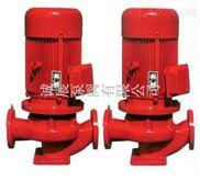 XBD-HL立式消防恒压切线泵哪家好