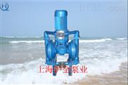 立式隔膜泵QBY-100隔膜泵气动隔膜泵