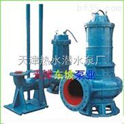 天津井用潛水泵