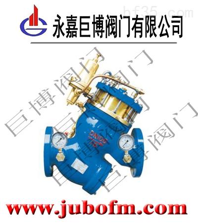 永嘉巨博阀门有限公司 水力控制阀 自力式压差控制阀 > yq98001yq图片