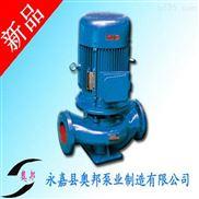 管道泵,ISG单级单吸立式管道离心泵