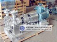 AY型单、两级离心油泵长沙精工泵厂大量现货