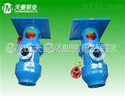 HSJ440-36三螺杆泵 液压站用315L/min油泵备件