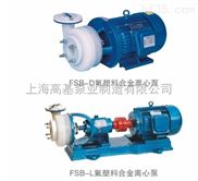 PF系列化工耐腐蚀泵,化工泵选材质