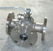 Q944(45)电动三通球阀