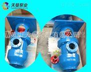 HSJ660-40三螺杆泵 水泥稀油站齿轮润滑油泵备件
