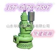 QYW25-70风动潜水泵