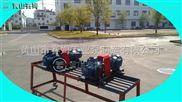 HSNH210-36黄山HSN三螺杆泵、供油泵