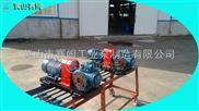 HSN系列三螺杆泵HSNH440-46