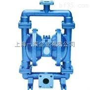 QBY3第三代隔膜泵系列