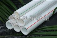 供應環保型PPR冷、熱管材,PPR家用水管,PPR管材廠家