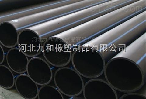 供应PE给水管 PE输水管 优质原料生产 专业生产PE管材