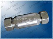 江蘇中力天然氣焊接高壓單向閥逆流閥
