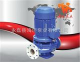 IRG热水管道离心泵厂家