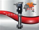 轻型不锈钢立式多级离心泵 QDLF