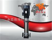 輕型不銹鋼立式多級離心泵 QDLF