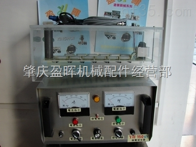 高压静电发生器 静电高压包