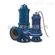 JYWQ耐高溫潛水泵/潛水泵揚程