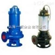 JYWQ自动搅匀排污泵/排污泵销售/排污泵