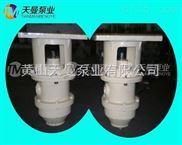 (400L/min)HSJ440-46三螺杆泵,液压行业油箱浸没式油泵备件