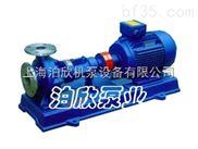 RYF导热油泵~热油泵散热结构介绍