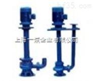 YW18-30-3无堵塞渣浆泵