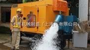 防汛抗旱 雨季防汛 移動式柴油機 自吸泵車