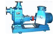 50CYZ-A-50上海CYZ-A型自吸式油泵,自吸离心油泵材质