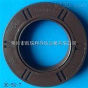 30-50-7四氟油封wry熱油泵密封件