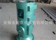 供应 螺杆泵 3GL55*4-46 SNS210-46立式三螺杆泵