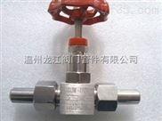 外螺纹不锈钢高压针型阀
