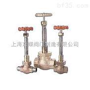低溫截止閥 低溫焊接截止閥