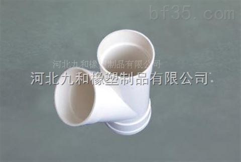 供应pvc异径三通 PVC给排水管件 生产厂家