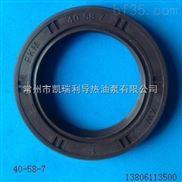 40-58-7四氟油封wry熱油泵密封件