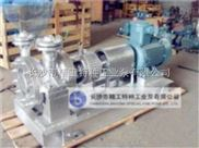 AY型离心油泵150AY150x2油泵,精工泵业厂家