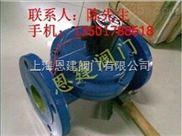 恩建优品ZCS-100水用电磁阀