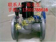 恩建優品ZBSF-32不銹鋼電磁閥