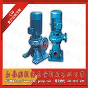 排污泵,LW直立式排污泵,立式排污泵,无堵塞排污泵