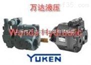 進口YUKEN柱塞泵A56-L-R-01-B-S-K-32