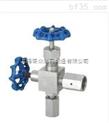 壓力計截止閥 上海滬工閥門 品質保證