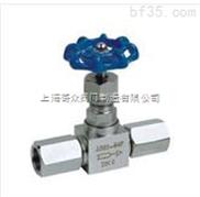 內螺紋針形截止閥 上海冠龍閥門 品質保證