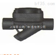 膜盒式蒸汽疏水阀  斯派莎克阀门 品质保证