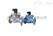 蒸汽电磁阀、中温电磁阀 上海沪工阀门 品质保证